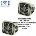Stainless Steel Designer Style Masonic Ring